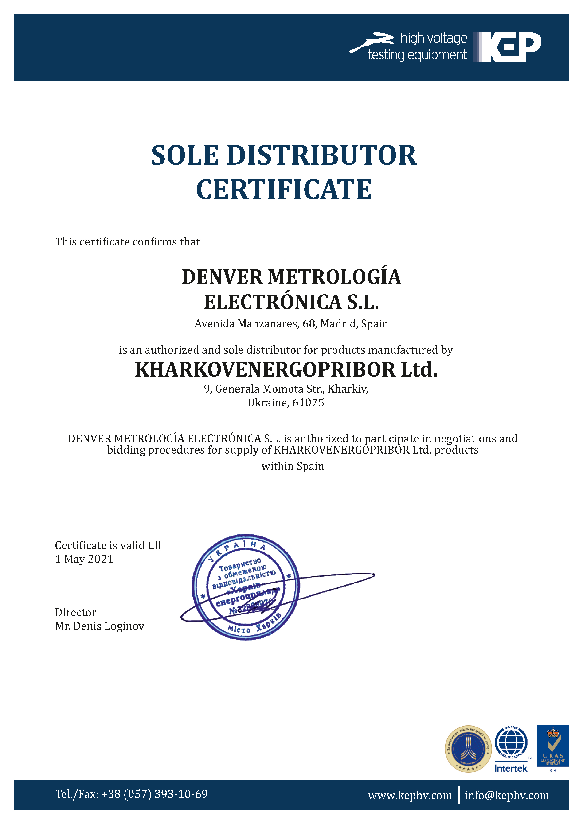 KharkovEnergoPribor Ltd. in Spain
